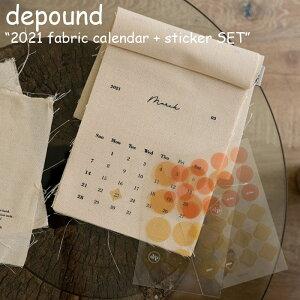 デパウンド タペストリー depound 2021 fabric calendar + sticker SET 2021 ファブリック カレンダー + ステッカー セット 韓国雑貨 830963 ACC