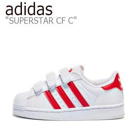 アディダス スーパースター スニーカー adidas キッズ レディース SUPERSTAR CF C スーパースター CF チルドレン WHITE ホワイト RED レッド FZ0643 シューズ 【中古】未使用品
