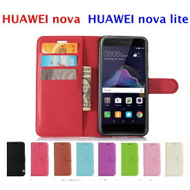 1797e67909 HUAWEI nova lite ケース HUAWEI nova カバー カラフルダイアリー手帳型ケースカバー for DMMモバイル