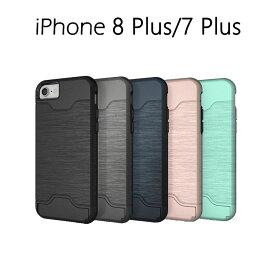 8c87b7144b iPhone7 Plus ケース iPhone7plus カバー iPhone 7 Plus スマホケース アイフォン7プラス メタル レイヤード  アルミ ハード