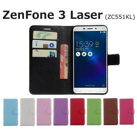 ASUS ZenFone 3 Laser ケース カバー カラフル手帳型PUレザーケース for ZC551KL UQモバイル ユーキューモバイル DMMモバイル イオンモバイル スマホケース