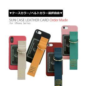 オーダーメイド iPhone SE ケース 第2世代 iPhone11 ケース かわいい iPhone11 Pro ケース かわいい iPhone 11 Pro Max ケース カード収納 可愛い 韓国 おしゃれ 耐衝撃 iPhone 11 iPhone 11 Pro iPhone11 Pro Max カバー 限定 お取り寄せ