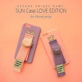 iPhone XS ケース iPhone XR ケース iPhone 8 ケース 韓国 ベルト ケース iPhone 8 Plus iPhone X SECOND UNIQUE NAME LOVE EDITION ベルト スリム ハード ケースカバー アイフォン メーカー正規商品