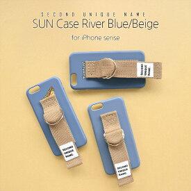 iPhone XS ケース iPhone XR ケース iPhone 8 ケース 韓国 ベルト ケース iPhone 8 Plus iPhone X SECOND UNIQUE NAME River Blue Beige リバーブルー ベージュ ベルト スリム ハード ケースカバー アイフォン メーカー正規商品 セカンドユニークネーム