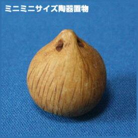 インテリア装飾品(ココナッツ)ミニミニサイズ果物・野菜南国フルーツ・陶器置物販売1個単位