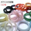 【メール便OK】ガラスのリング・14号 アジアン雑貨