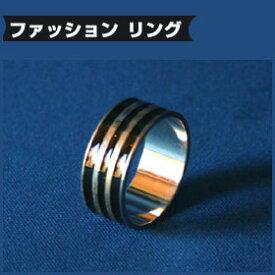 エスニックアジアン リングシルバーに黒のラインが決まる指輪アジアン雑貨・アクセサリー