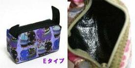 ◆ゾウ柄小物ケース◆きらきらタイシルクケース(5種類)アジアン雑貨