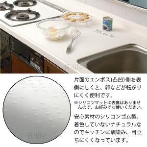 キッチン傷防止シリコンマットシリコンシート