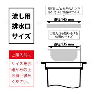 キッチンシンク排水口菊割れゴム止水フタベージュ標準タイプ