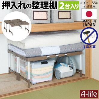 壁櫥儲藏日本 2 件設置衣櫃組織貨架壁櫥機架存儲壁櫥衣櫃存儲組織貨架壁櫥存儲機架壁櫥存儲衣架