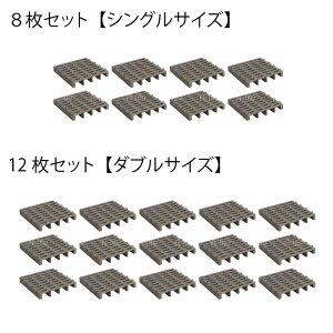 【送料無料】すのこベッドダブル12個セットすのこベッドプレゼント付きヘッドレス組合せ自由ふとん下すのこ日本製ダブルサイズセミダブルベット布団マット押入れクローゼット収納通気性パレットカビ湿気対策除湿整理