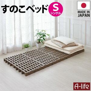 ふとん下すのこベット8個セットシングルサイズ布団スノコすのこマットプラスチック日本製カビ湿気対策高床式