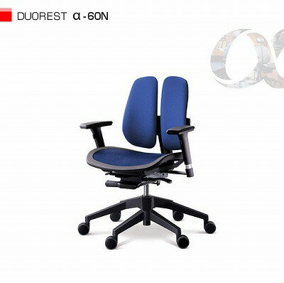 DUOREST(デュオレスト)デスクチェア
