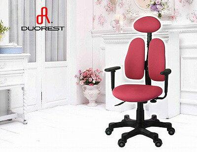 デュオレスト・DUOREST DR-7900