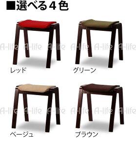 送料無料 重ねて省スペース 積み重ね椅子【スタッキングチェア 和室椅子 いす 椅子 イス スタッキング チェア おしゃれ 木製 スツール アンティーク 玄関 ウッド 和風 ダイニング デザイン
