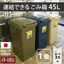 Lfs 485 a