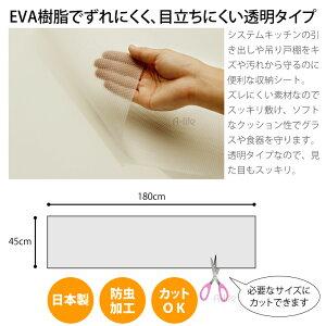 キッチンシンク下防虫シートM日本製汚れ防止シート