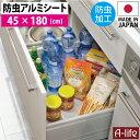 Towa50011 a1