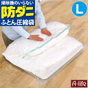 Towa80579 a1