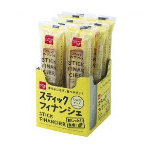 アーモンドライフ 自家挽アーモンド スティックフィナンシェ チーズ 60個【送料無料】