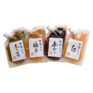 六甲味噌製造所 田楽味噌詰合せ (柚子・木の芽・赤だし・白×各1)【送料無料】