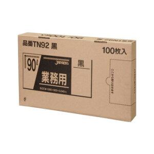 ジャパックス BOXシリーズポリ袋90L 黒 100枚×3箱 TN92【送料無料】
