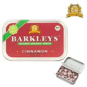 Barkleys お菓子 携帯BARKLEYS バークレイズ オーガニックタブレット シナモン味 6個 10271005【送料無料】