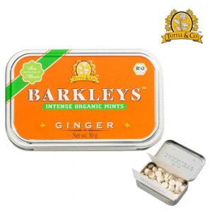 お菓子 携帯 BarkleysBARKLEYS バークレイズ オーガニックタブレット ジンジャー味 6個 10271004【送料無料】