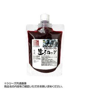 かき氷生シロップ ナガノパープル 250g 3パックセット【送料無料】