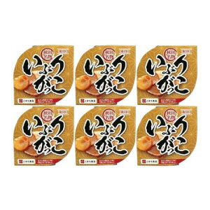 こまち食品 いぶりがっこ 缶 6缶セット【送料無料】