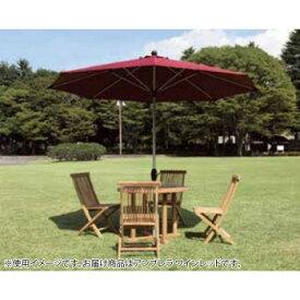 3.0mΦ アルミアンブレラ ワインレッド 13077【送料無料】