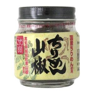 旭フレッシュ ちりめん山椒 35g×10個【送料無料】