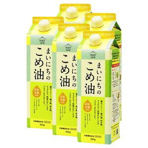 米油 国産米糠 食用こめ油三和油脂 サンワギフト まいにちのこめ油 900g×5本入【送料無料】