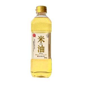 三和油脂 ギフトセット 米油 600g×3本入 YR-3【送料無料】