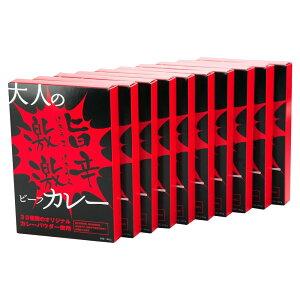 大人の激旨激辛ビーフカレー 180g×10箱セット GK-50【送料無料】