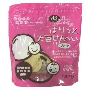 心シリーズ ぱりっと大豆せんべい プレーン(10g×4袋)×12セット【送料無料】
