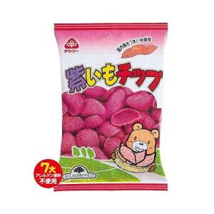 サンコー 紫いもチップ 12袋【送料無料】