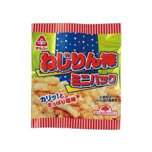 サンコー ねじりん棒 ミニパック 20袋×2箱【送料無料】