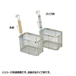 18-8角型うどん揚深型 パイプ柄たて型 003125-003【送料無料】
