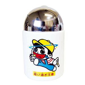 ドームアシュトレイ(灰皿) 吸い過ぎ注意 AR-1356-2【送料無料】