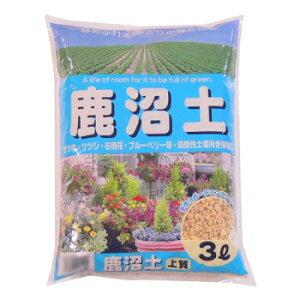 あかぎ園芸 鹿沼土 3L 10袋【送料無料】