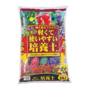 あかぎ園芸 軽くて使いやすい培養土 40L 2袋【送料無料】