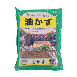 あかぎ園芸 油かす(ラミネート袋) 400g 30袋【送料無料】