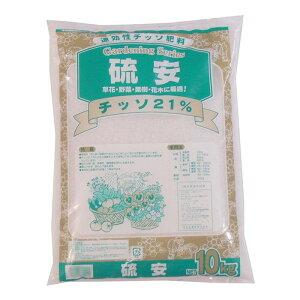 あかぎ園芸 硫安 10kg 2袋【送料無料】