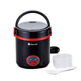 しゃもじ 計量カップ 便利ナールナッド ちょい炊き炊飯器III(1.5合) NM-9398【送料無料】