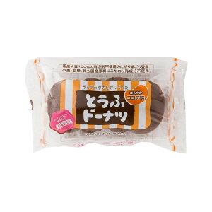 お菓子 スイーツ 豆腐とうふドーナツ ココア4P×12袋セット【送料無料】