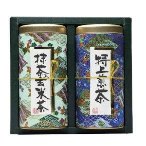 宇治森徳 日本の銘茶 ギフトセット(抹茶入玄米茶100g・特上煎茶100g) MY-25W【送料無料】