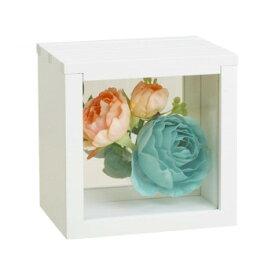 3スライドBOXフロート ホワイト 106-034【送料無料】