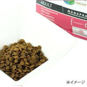 無添加・無着色 総合栄養食 成猫用キャットフード シシア ドライフード アダルト ハム 400g C709【送料無料】